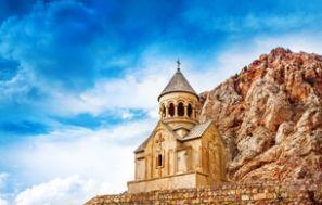 Najem avtomobila Armenija